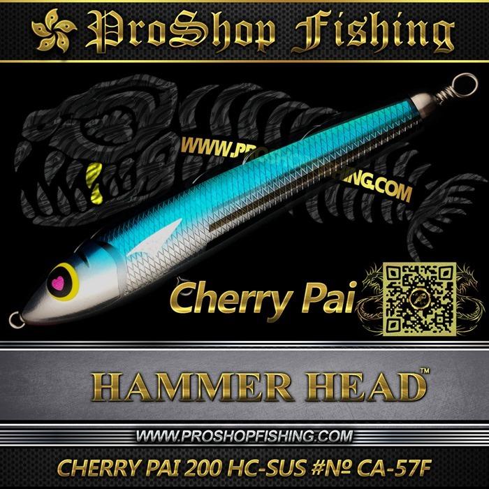 hammerhead CHERRY PAI 200 HC-SUS #№ CA-57F.3