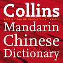 Collins Chinese Dictionary icon