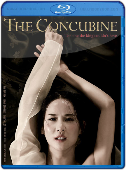 The.Concubine.png