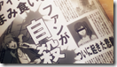 Death Parade - 06.mkv_snapshot_16.44_[2015.02.15_17.52.08]