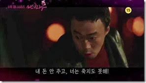 MBC 미스코리아 3차 예고 (MISSKOREA).mp4_000011411