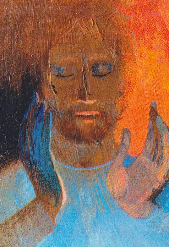 Le christ arcabas