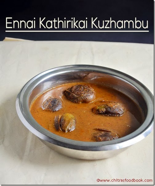 Ennai-Kathirikai-Kulambu-Recipe