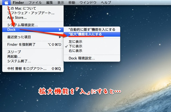 3Mac Dock002