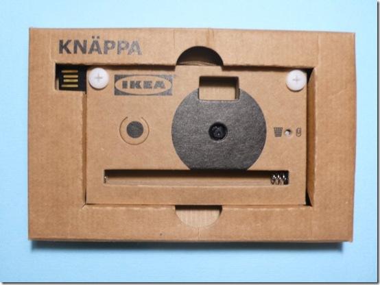 Fuorisalone 2012 - macchina digitale - serata Hemma Ikea