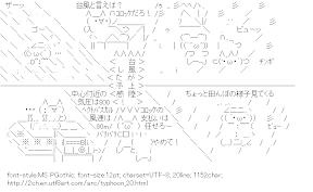 [AA]Typhoon Presentiment