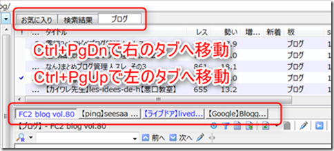 2013-03-07_06h51_04