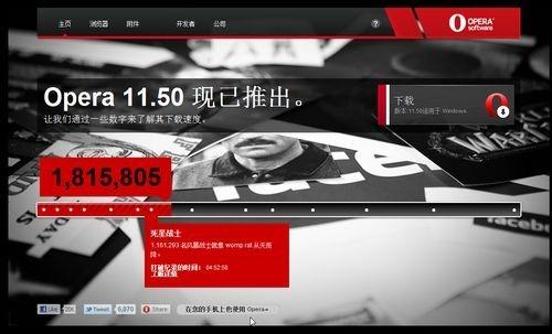opera1150-00