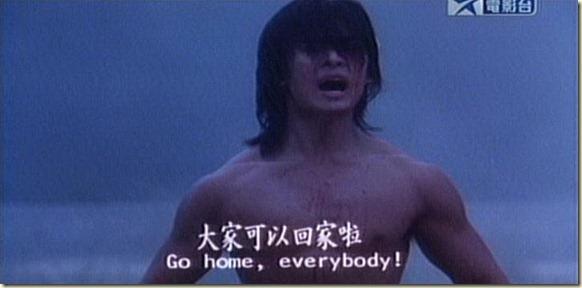 大家可以回家啦