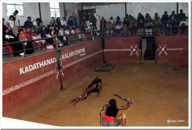 Martial Arts Kumily