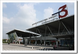 indonesia_airports_24_hours_nonstop_operation