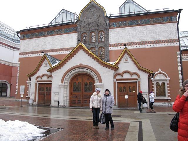 Москва 256