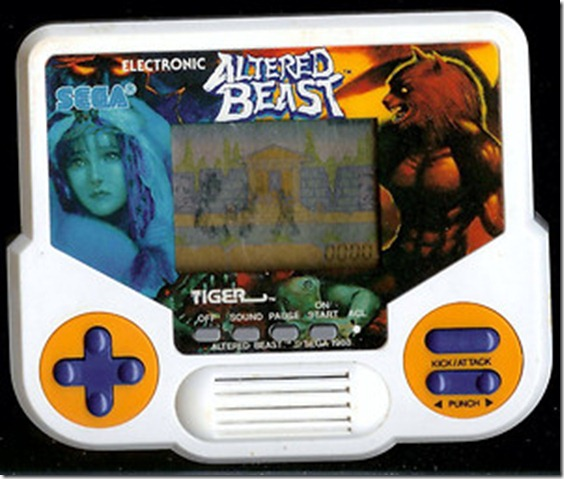 Altered Beast - Minigame