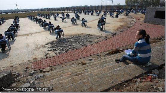 china_test_block03
