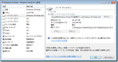 windows7-xpmode-03