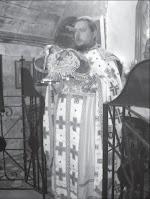 о. Димитрий