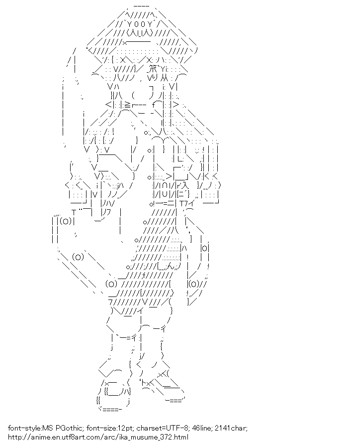 Ika Musume,lit. Squid Girl