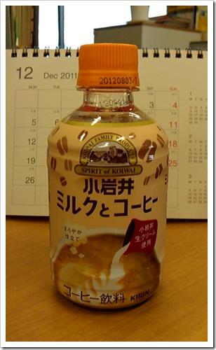 2011_12_26_08_37_52