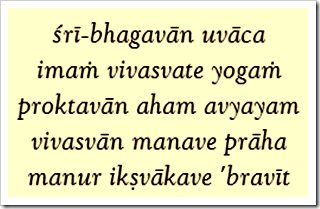 Bhagavad-gita, 4.1