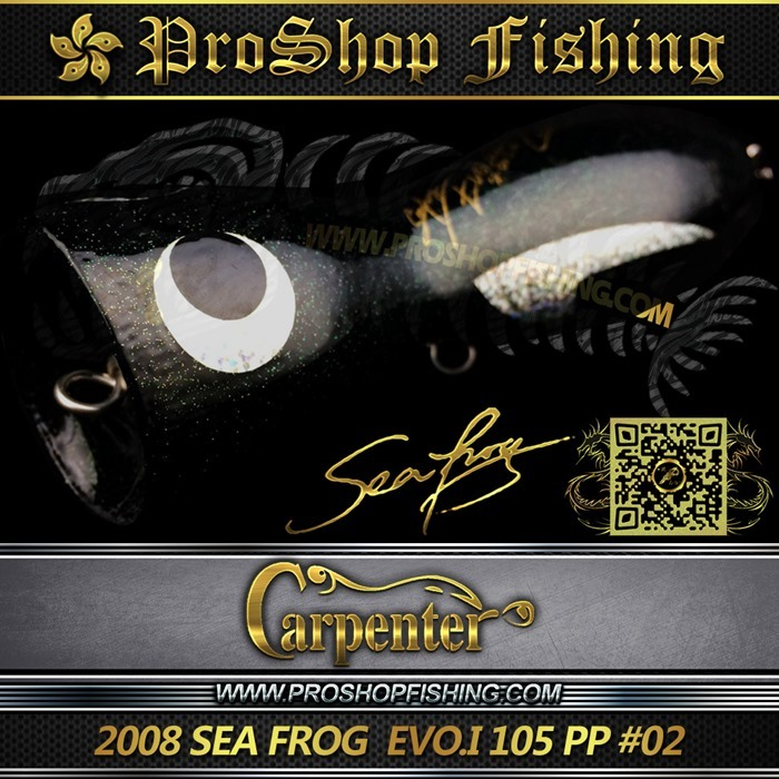 carpenter 2008 SEA FROG  EVO.I 105 PP #02.5