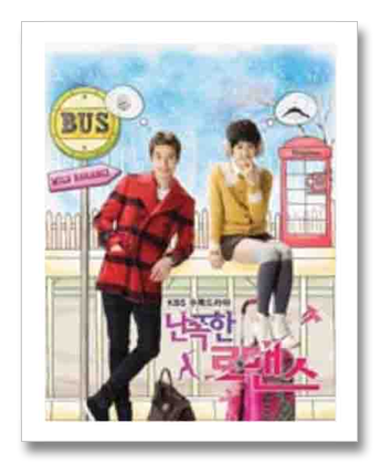 Drama Korea Favorit Terbaru 2012