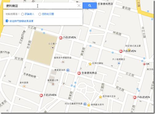 new google maps-06