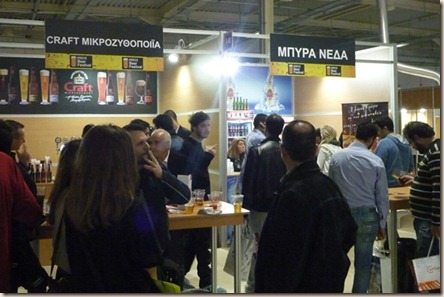 Horeca-Feb12-Craft