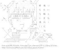 [AA]Hachiken Yugo (Silver Spoon)