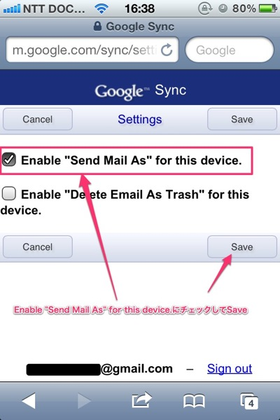 Gmail 10