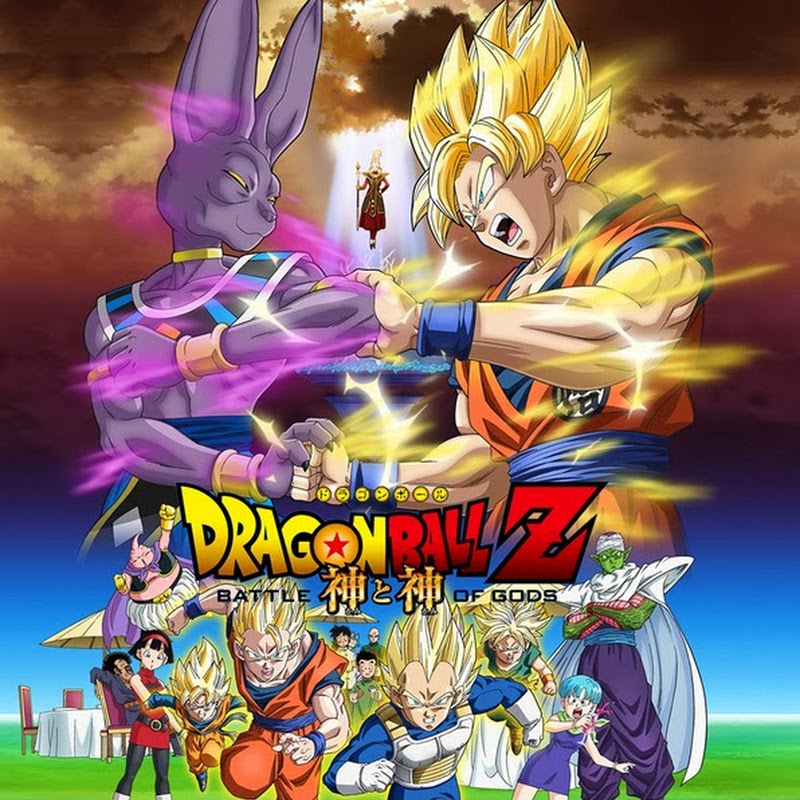 Lançado O Novo Filme de Dragon Ball Z – A Batalha dos Deuses (Torrent + Legenda) [Download]