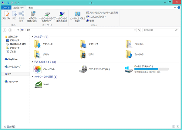 win81_explorer_pc