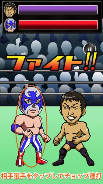 Iphone app game kobashi13