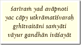 Bhagavad-gita, 15.8