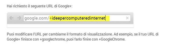 cambio-vanityurl-google-plus