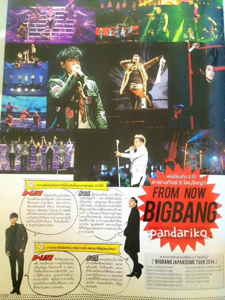 Big Bang - Scawaii - Dec2014 - 03.jpg