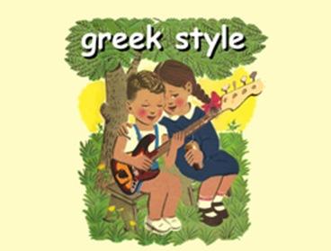 1329749956_cover.greek