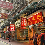 香港にあるツバメの巣の売買の中心地区。 Shueng Wan, Hong Kong / The central area of bird nest trade in Shueng Wan, Hong Kong