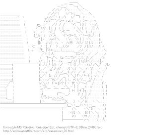 [AA]Tsukuyomi Sasami PC (Sasami-san@Ganbaranai)