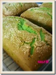 edited kek pandan kelapa
