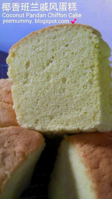 Coconut Pandan Chiffon Cake 椰香班兰戚风蛋糕