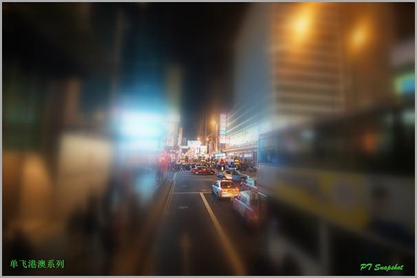 香港巴士上