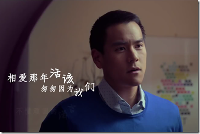 Eddie Peng Fleet of Time 彭于晏 匆匆那年 10