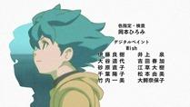 [sage]_Mobile_Suit_Gundam_AGE_-_01_[720p][10bit][E2B286B6].mkv_snapshot_23.18_[2011.10.09_13.49.45]