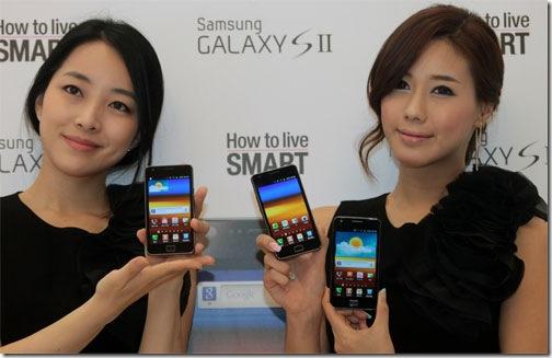 samsung galaxy s2 corea