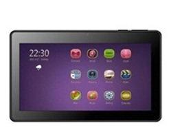 BaSlate-7DC-Tablet