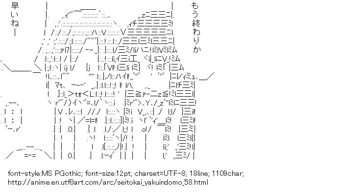Seitokai Yakuindomo,Hagimura Suzu,Shichijo Aria,Amakusa Shino