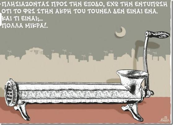 9-12-2012 12-07-37 μμ