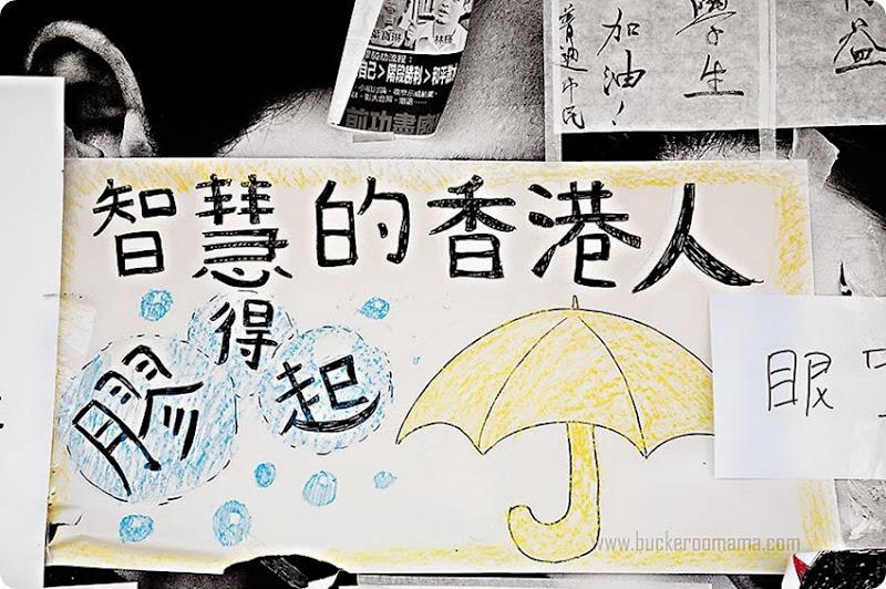 Umbrella-art-(1)