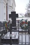Петр Столыпин -- здесь дух его воскреснет.JPG
