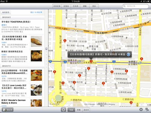 evernote food map-01